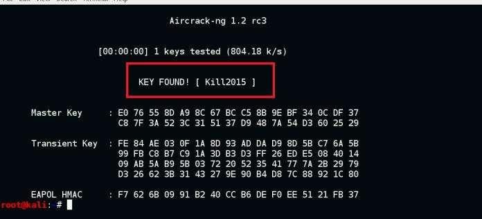 Подбор пароля программой Aircrack-ng